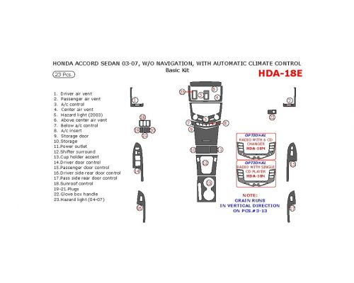 Honda Accord 2003-2007 basic interior dash kit, Coupe, Without Navigation, With Automatic Climate Control, 23 Pcs.